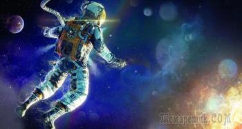 Опасные изменения: что происходит с человеческим телом в космосе