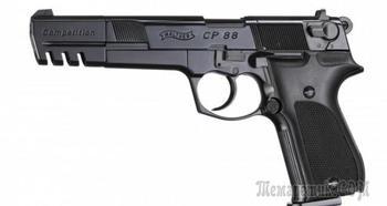 Walther CP88 Competition Black — газобаллонный пистолет класса магнум