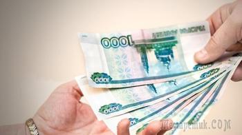 Российским семьям отдали все доходы от нефти
