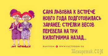 Таки хорошие анекдоты из Одессы, шоб вы не грустили по пустякам