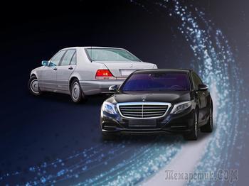 Cталь и алюминий, дерево и пластик: сравниваем Mercedes-Benz S-Klasse W222 и W140