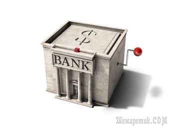 Авангард: сотрудники банка, продают информацию о клиентах