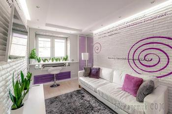 Дизайн студии 20 кв.м.