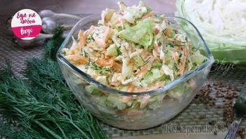 Новый Салат из капусты с омлетом