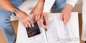 Хоум Кредит Банк, не дают погасить кредит досрочно не прождав лишний месяц