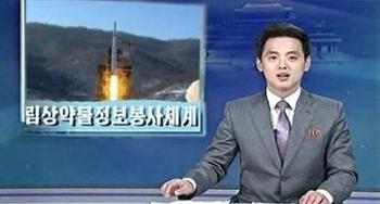 В КНДР передали по телевизору, что их космонавт приземлился на Солнце