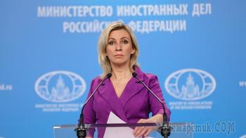 Россия предупредила Евросоюз о последствиях новых санкций