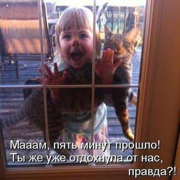 Прикольные картинки детей