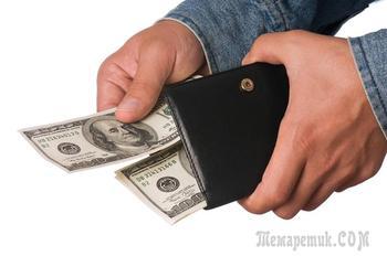 Росбанк, банк предлагает кредит на специальных условиях, потом не одобряет