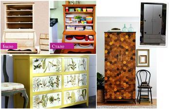Идеи, которые помогут обновить старую мебель