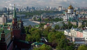 ВНЖ в России по новым правилам