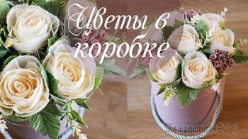 Букет в шляпной коробочке с цветами из бумаги