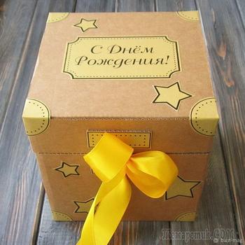 Делаем волшебный сундучок для подарка