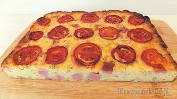 Пирог из кабачка с колбасой и помидорами. Видео рецепт
