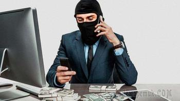 Раскрываем онлайн мошенников часть 2 / Вся правда Margince Limited, BitEnergy, ProfitMiners