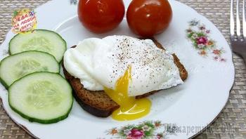 Завтрак за 3 минуты - Яйцо пашот
