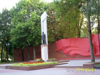 Беларусь – добрые воспоминания о прошлом. Часть 1. Прогулка по Гомелю