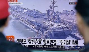 В КНДР началось всеобщее прощание: иностранным журналистам приказано подготовиться к великому событию