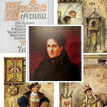 Иллюстрированная азбука Елизаветы Бём 1913-1914 года. Факсимильное переиздание 100 лет спустя...