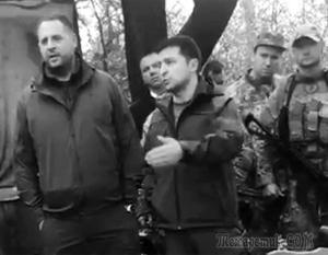 Зеленский разругался с украинскими националистами в Донбассе
