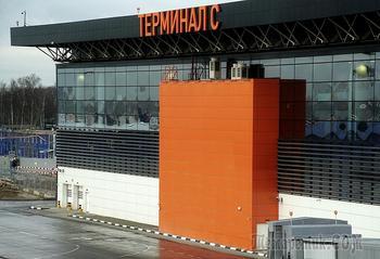 Шереметьево прирастает терминалом С
