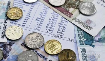 Россиянам пересчитали долги