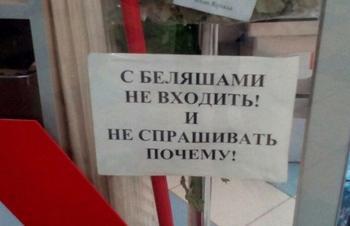 Новые приколы из России