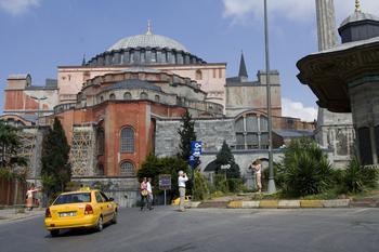 Город Стамбул и его история
