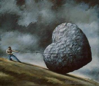 Камень (Стих)