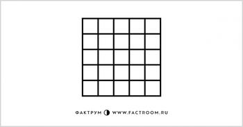 Головоломка «Сколько на картинке прямоугольников?» Спорим, вы не сможете сосчитать все!