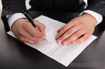 Кому придется возвращать кредит за родственника, который не платит?
