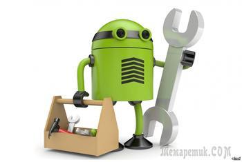 10 лучших приложений для ускорения и очистки Андроид от мусора