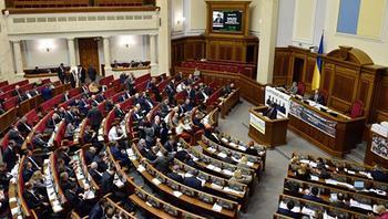 В Раде предложили провести референдум и упразднить пост президента Украины