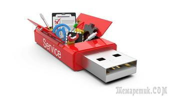 Программы для ремонта USB флешек, SD карт