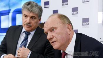 «Мы все восстановим»: Зюганов дойдет до ЕСПЧ в борьбе за Грудинина