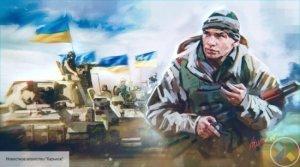 Наступление ВСУ в Донбассе