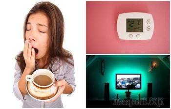 10 неожиданных вещей в доме, которые провоцируют усталость