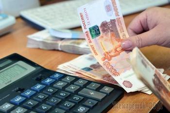 Тинькофф Банк, мой любимый банк
