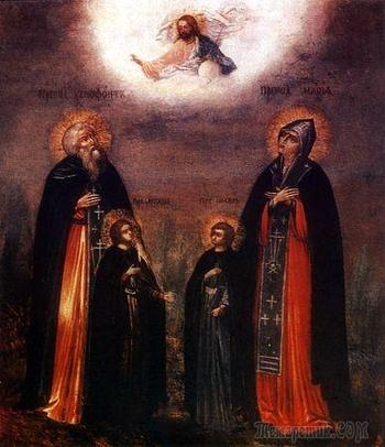 Святые преподобные Ксенофонт и Мария