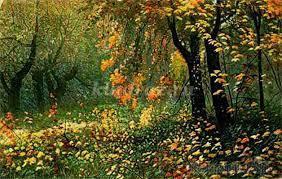 Осенний мотив (Стих)