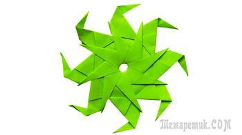 Как сделать звезду из бумаги, пошаговая инструкция