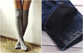 7 советов для тех, кто терпеть не может надевать колготки под брюки