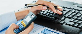 Обман при оформлении кредита