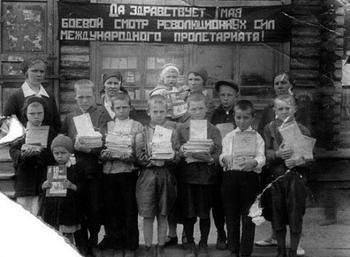Фотографии из 30-х - 50-х годов