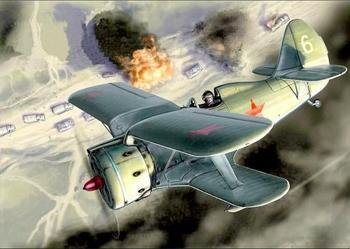 Подвиг летчика Куксина