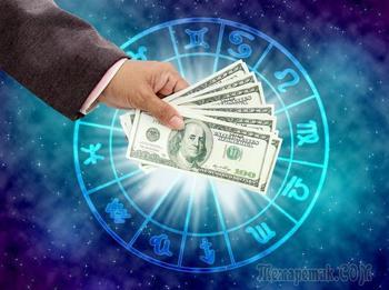Гороскоп денежных магнитов: рейтинг способности приманивать финансы по знакам Зодиака