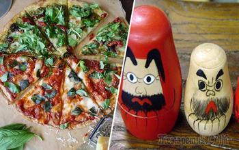 Почему пицца не итальянская, а матрёшка не русская: 9 вещей, которые придумали не там, где принято считать