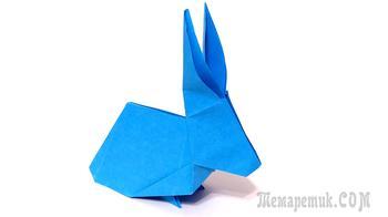 Заяц из бумаги. Поделки оригами для детей