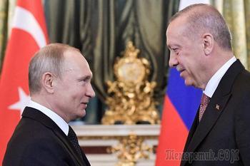 «Путин и Эрдоган никогда не встречаются, чтобы просто пожать руки»