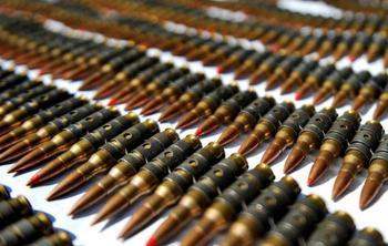 Пулеметная лента: виды, назначение, зарядка
